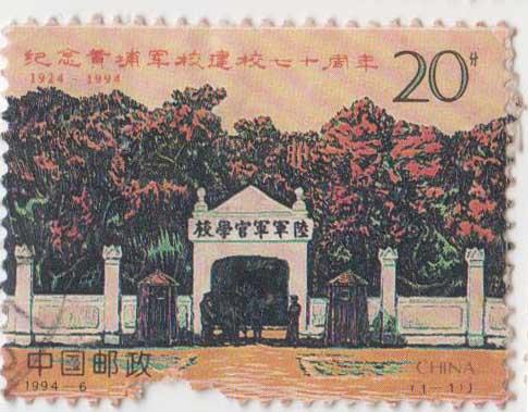 长江经济带邮票手绘